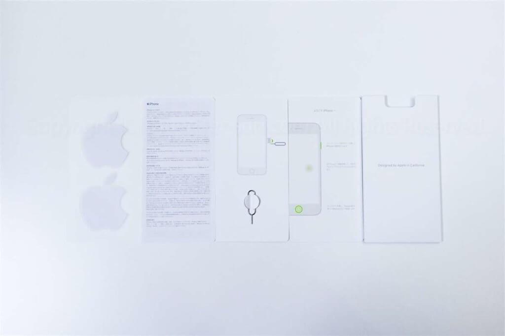 iPhone 7 説明書レビュー02