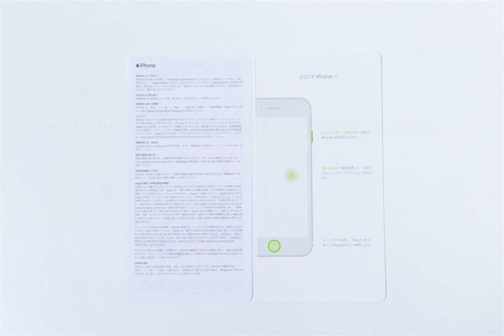 iPhone 7 説明書レビュー03