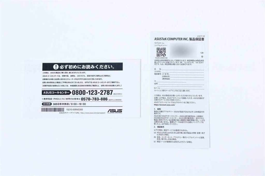 ZenFone MAX Pro M1保証書