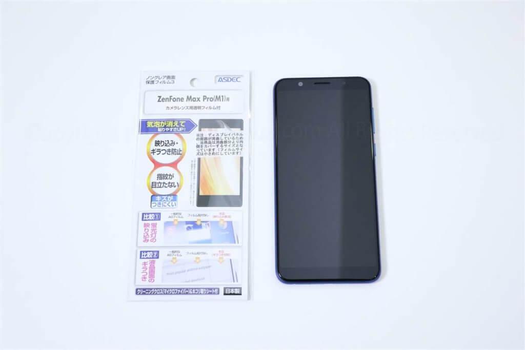 ZenFone MAX Pro M1専用保護フィルムレビュー01
