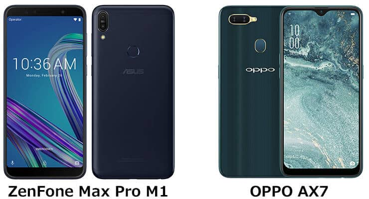 ZenFone MAX Pro M1とOPPO AX7の比較