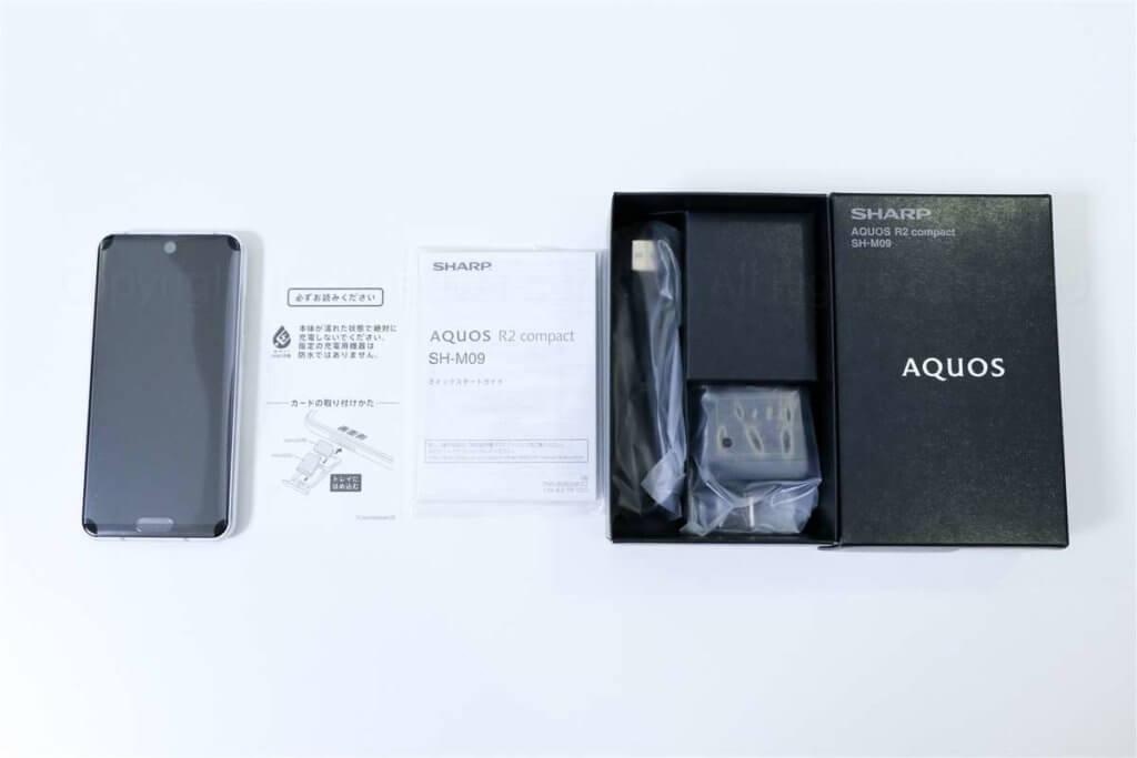 AQUOS R2 Compact 同梱品