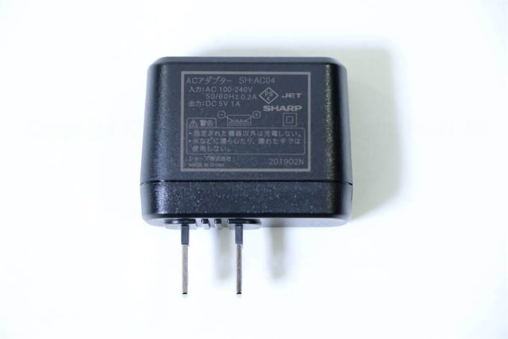 AQUOS R2 Compact充電器