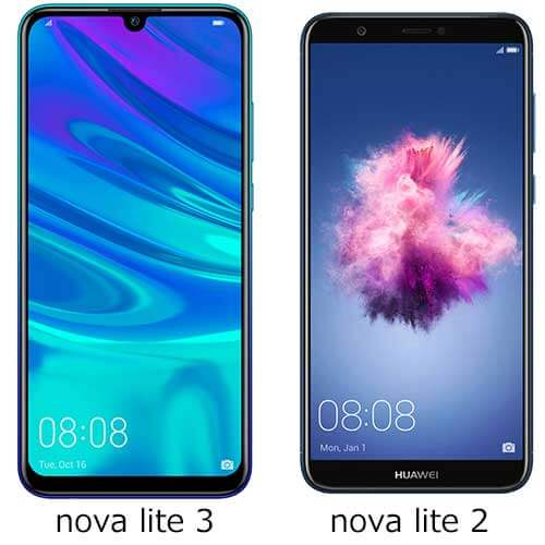 nova-lite-3_nova-lite-2 比較1