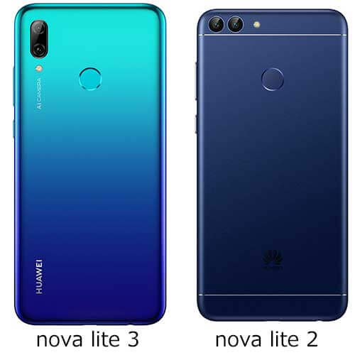 nova-lite-3_nova-lite-2 比較2