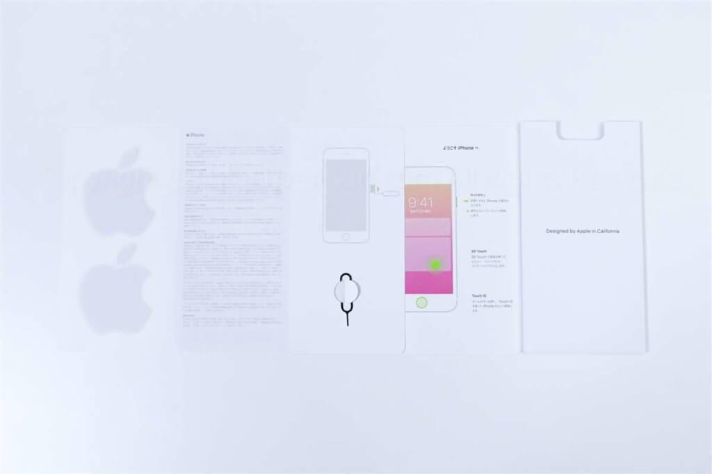 iPhone 8 説明書