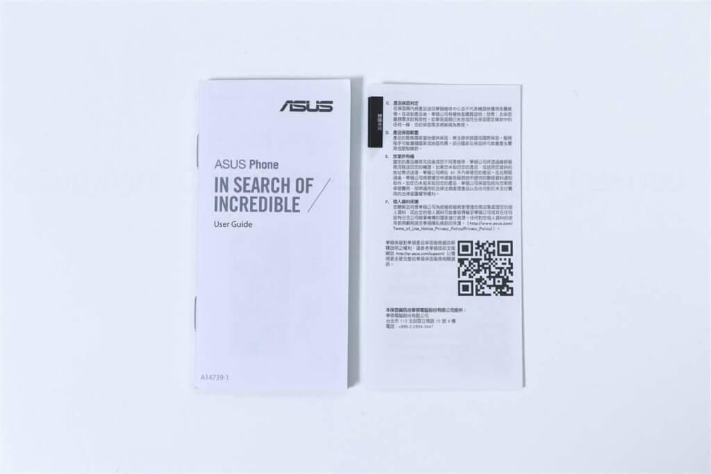 ZenFone Max M2 説明書・保証書