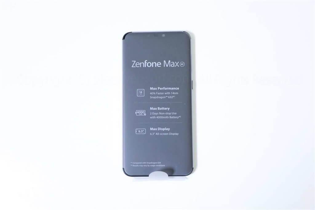 ZenFone Max M2レビュー01
