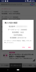 UQポータルアプリ03