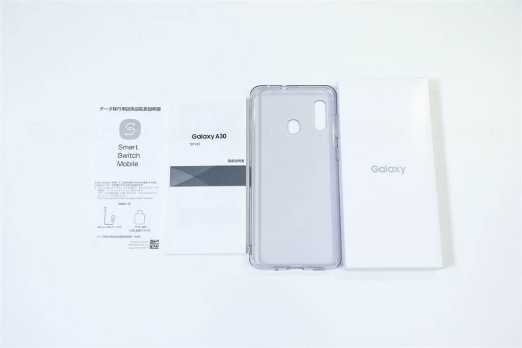 Galaxy A30 付属書類02