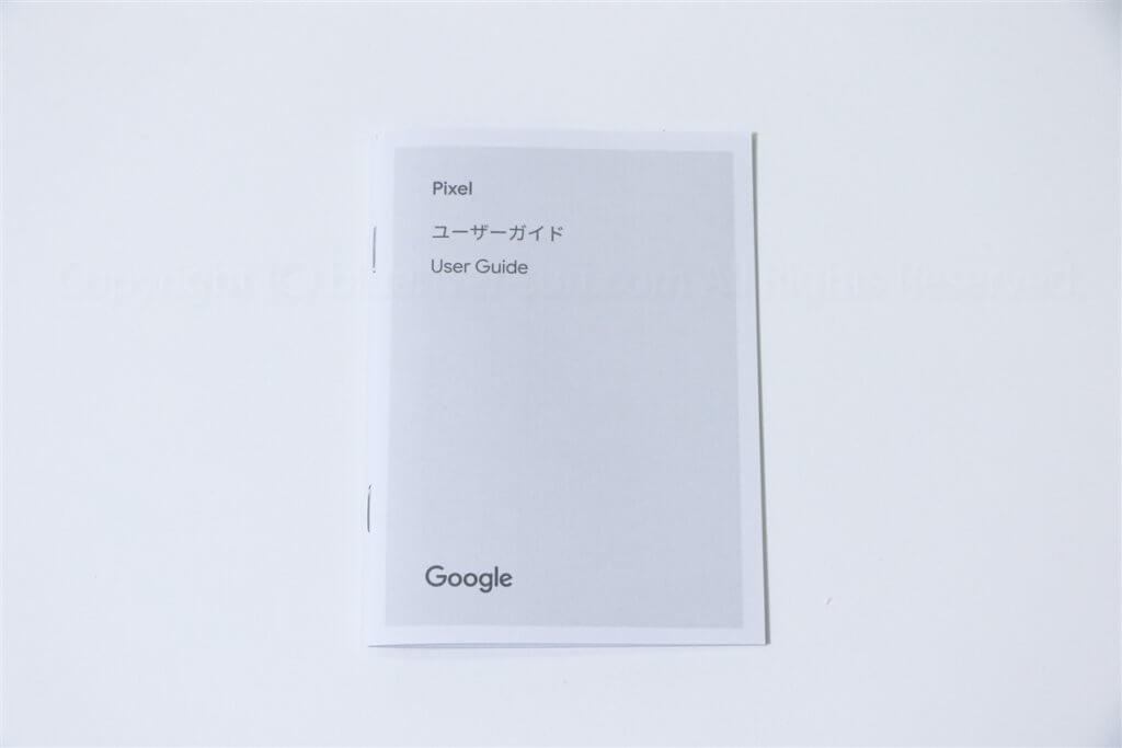 Pixel 3a ユーザーガイド表紙
