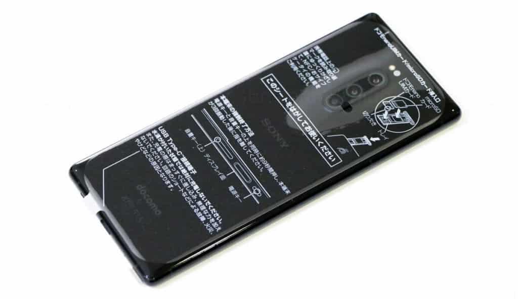Xperia1 本体レビュー02