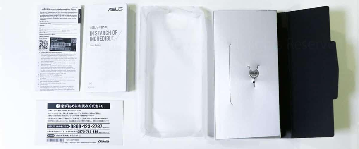 ZenFone 6 付属書類と純正クリアケース