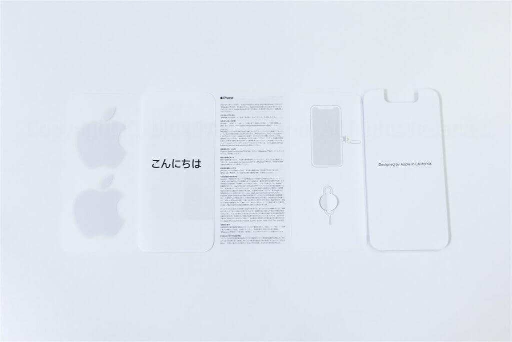 iPhone 11 Pro付属品レビュー02