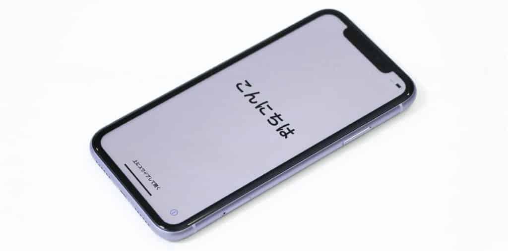 iPhone 11レビュー09