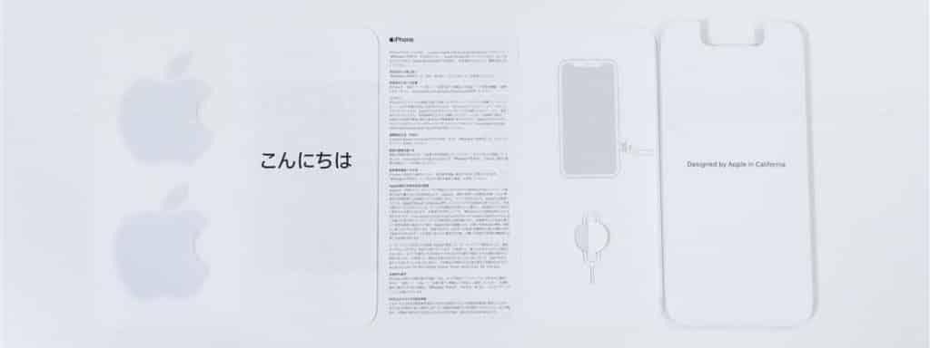 iPhone 11付属品レビュー02