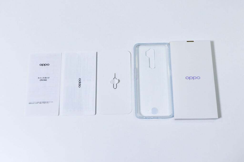 OPPO A5 2020付属品02
