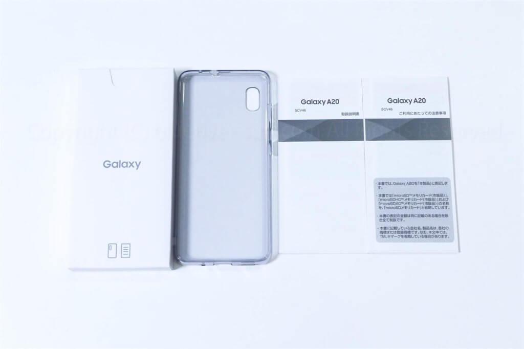 GalaxyA20開封レビュー03