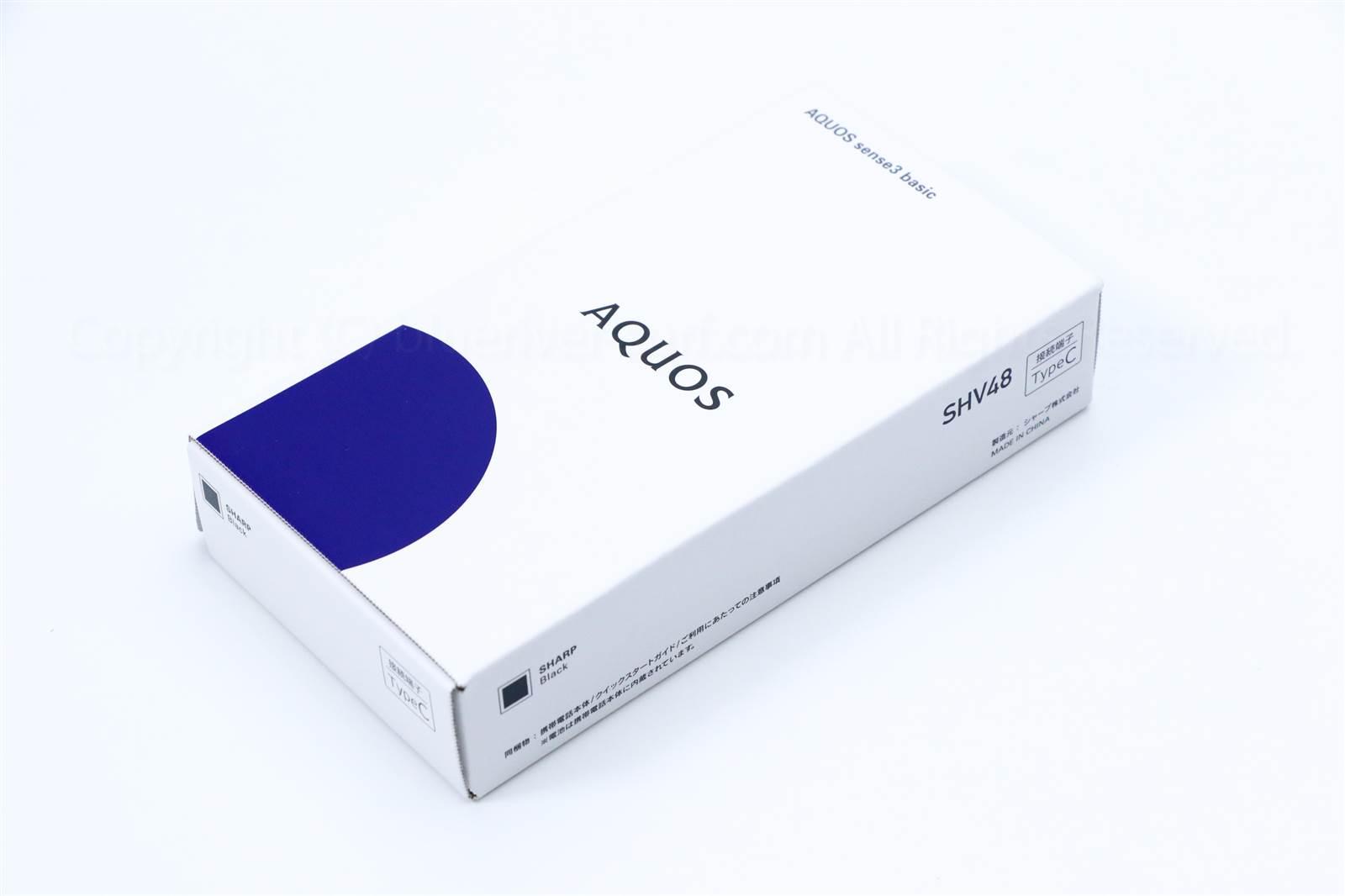 AQUOS sense3 basic パッケージ表面