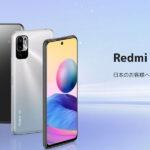 Redmi-Note-10-JE
