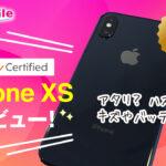 au Certified iPhone XS
